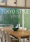 TOKYO STYLE - ICONS