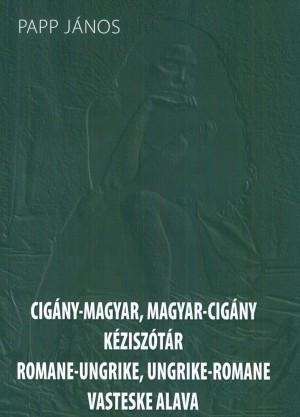 Cigány - magyar, magyar - cigány kéziszótár - Romane - ungrike, ungrike - romane vasteske alava