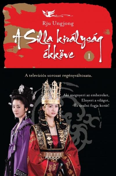 Rju Ungjong - A Silla királyság ékköve 1.